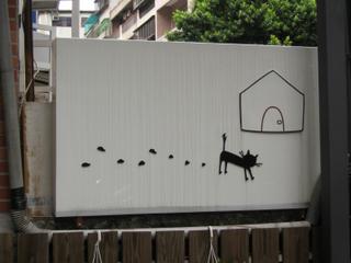 中山street看板.jpg