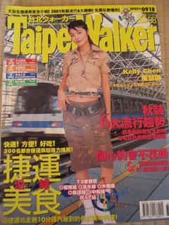 台北walker0109.jpg
