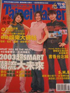 台北walker0302.jpg