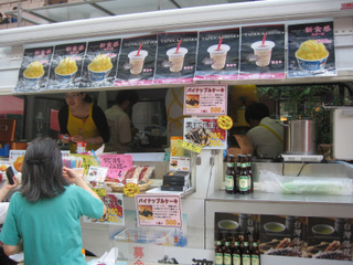 台湾祭り_マンゴー氷1.jpg