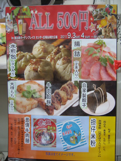 台湾祭り_台南1.jpg
