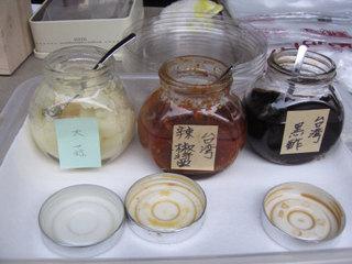 台湾麺線2.jpg