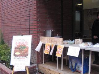 台湾麺線love1.jpg
