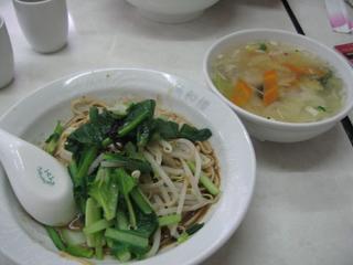 萬和楼_麻醤麺1.jpg
