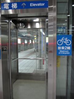 MRT自転車1.jpg