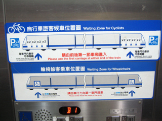 MRT自転車2.jpg