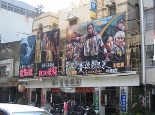 cm-movie1.JPG