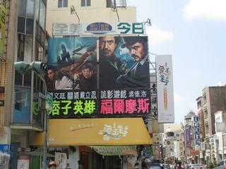 cm-movie2.JPG