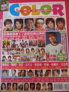 color0308.jpg