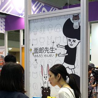 freshtaiwan7.jpg