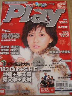 play0412.jpg